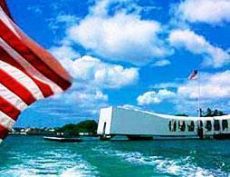 Pearl Harbor/Arizona Mem/City Tour