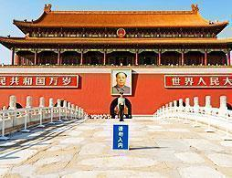 Classic Private Beijing Tour