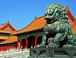 Tiannamen Square & Forbidden City Tour