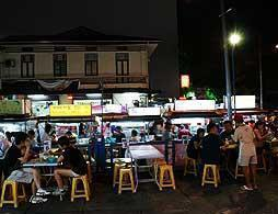 Scenic Night Tour with Hawker Dinner