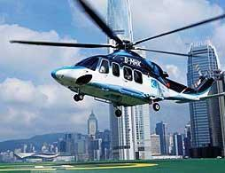 Hong Kong Helicopter Experience