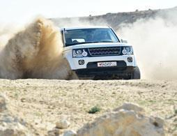 Land Rover Experience - Driver