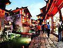 Slow Life Package at Lux Lijiang
