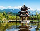 Lux Lijiang Discovery Package